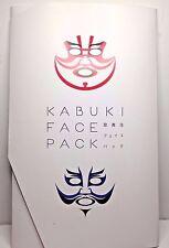 New Japan  Kabuki Face Pack Beauty Masks from Isshin-Do Hanpo Japan