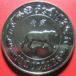 1986 SINGAPORE $10 YEAR OF THE TIGER ZODIAC ANIMALS 40mm NICKEL COIN (no silver)