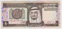 Saudi Arabia 1 Riyal 1984 AH 1379 P21a UNC King Incorrect text Error Rare
