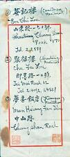 China Restaurants List USS Estes Taiwan Tsingtao Hong Kong Shanghai  c1947