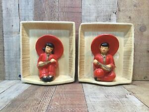 Lot of 2 Asian Wall Art. Ceramic Mid Century Modern with boy and a girl