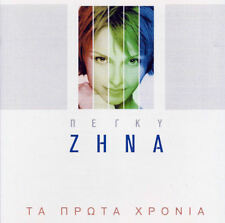Zina Peggy - Ta prota hronia / The early recordings ΠΕΓΚΥ ΖΗΝΑ ΤΑ ΠΡΩΤΑ NEW/CD