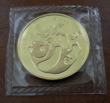 China 1984 Gold 1/10 oz Panda 10 Yuan Original Mint Sealed BU