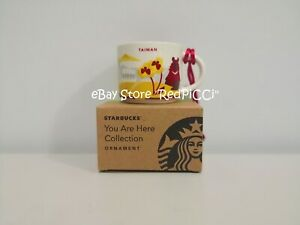 Starbucks TAIWAN You Are Here Ornament - 2 oz