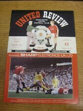 07/09/1991 Manchester United v Norwich City  (very minor creasing & slight marki