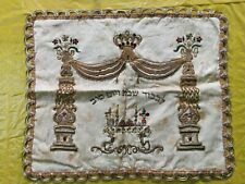 Antique Trukish Handmade Wall hanging  Almost 100 Years Old