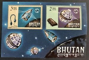 BHUTAN SOUVENIR SHEET OF STAMPS 53 & 54 MNH ITU SATELITES TELSTAR & SYNCOM