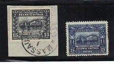 Eritrea Stamp Sc #47 & #48 Italy Used Set