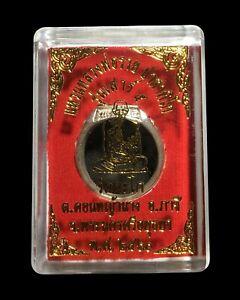 Talisman Ring LP Ruay Wat TaKo Holy Fetish Powerful Thai Buddha Amulet
