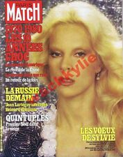 paris Match n°1597 du 04/01/1980 Sylvie Vartan Iran URSS JFK de Cortanze