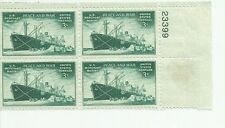1946 Scott 939 U. S. Merchant Marine in WWII block of four, 3 cent stamps at FV
