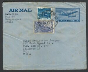 India 12a blue aimail envelope used uprated 4a & 8a used 1957 to USA 24a rate