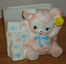 Vintage BABY BEAR ceramic Planter Inarco Japan