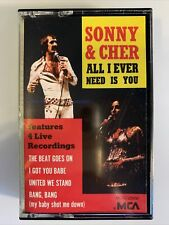 Sonny & Cher All i Ever Need Is You (Cassetta