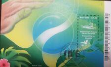 O) 2000 BRAZIL, MILITARY PRESENCE IN AMAZONIA SCT 2754 -BIODIVERSITY-SCIENCE -TE