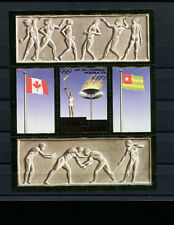 Togo 1976 Montreal Olympics TORCH Michel BL 100A  Perf Sheet (GOLD)