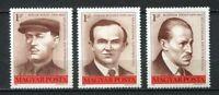 31988) HUNGARY 1976 MNH** Labor leaders 3v. Scott# 2438/40