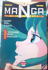 1991 'MANGAZINE' FUMETTO ANNO I - n° 1 LAMU', I CAVALIERI DELLO ZODIACO....