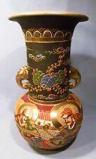 "Antique Asian Japanese Satsuma Moriage 12"" Vase with Gold Elephant Head Handles"