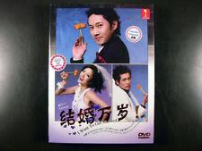 Japanese Drama Konkatsu DVD English Subtitle
