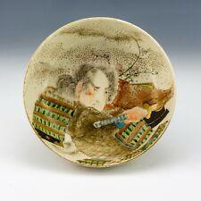 Antique Meiji Period Japanese Satsuma Pottery - Oriental Samurai Decorated Bowl