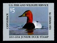 US Junior Duck Stamp JDS21 MNH 2013 - 2014