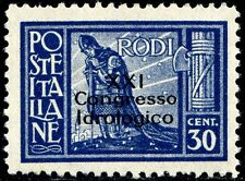 Colonie Italiane Egeo 1930 XXI Congresso Idrologico n. 16 ** (m2076)