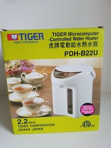 Tiger PDH-B22U Electric Hot Water Heater Boiler Dispenser 2.2 Liter Japan
