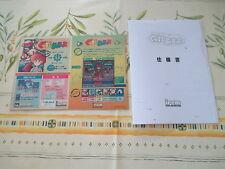 >> GUSSUN OYOYO IREM ARCADE PCB ORIGINAL JAPAN MANUAL /INSTRUCTIONS & ARTSETS <<
