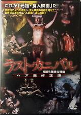 IL PAESE DEL SESSO SELVAGGIO - Lenzi DVD Rassimov Me Me Lai OOP