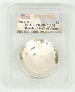 2014 - P $1 Baseball Hall of Fame Silver Dollar PCGS PR69DCAM First Strike
