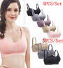 Women Maternity Nursing Bra Lot Breastfeeding Removable Pads Underwear 2/3/5pcs