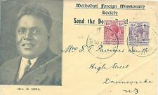 BRIT.SOLOMON IS 1938 GV ILLUS.COVER FRANKED BY SG 47 CAT FROM £162 ON COVER