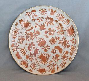 Mottahedeh Vista Allegre Historic Charleston Sacred Butterfly Dinner Plate
