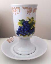Shabbat Kiddush Ceramic Cup Goblet Passover  Wine Blessing Judaica Havdalah gift