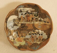 Antique Japanese Satsuma Ceramic Pedestal Bowl Plate Signed