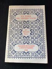 LA DAMA DEL VESTIDO VACIO by A PETROV-ASOC DE ESCRITORES Y ARTISTAS ESP-P/B-1988