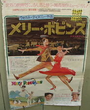Mary Poppins Walt Disney Japanese Promotion Poster