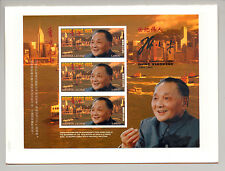 Sierra Leone #2008-2013 Hong Kong Return to China 6v M/S Imperf Chromalin Proofs