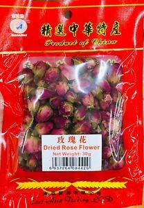 Pink Rose Buds Dried Whole (Rose Bud) Premium Loose Herbal Tea - 30G