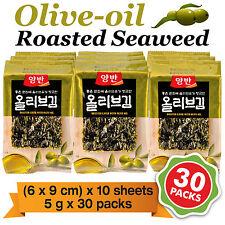30 Packs Olive-oil Roasted Seaweed Seasoned Laver Sushi Nori Gim/Kim Health Diet