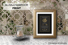 2019 - Hajj Mabroor Congratulations A4 Print - Personalised With Names - HJ11_A4