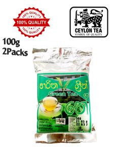 Ceylon Grade A Pure 100% Natural Green Tea Lose Leaf Fat Burn