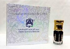 * KISWAT AL KAABA * (utilizado en Tela gilaf) por Abdul Samad Al Qurashi Aceite De Perfume