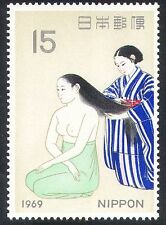 GIAPPONE 1969 ARTE/PITTURA/nude/settimana TIMBRO 1 V (n25234)