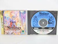 SHINING WISDOM Sega Saturn Japan Game ss