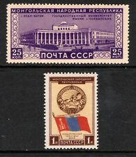 (185)     Russia 1951 Friendship with Mongolia 25k & 1r SG1684 & SG1686 MNH