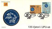 Albania Stamps 2009. 135-th UPU Anniversary. FDC MNH
