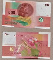 COMORES: New HYBRID  500 F Banknote, 2006 ( 2020), P-NEW, UNC > Lemur, Orchids