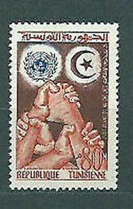 Tunisian - Mail Yvert 499 MNH Un